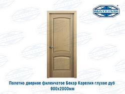 Полотно дверное КАРЕЛИЯ глухое дуб 900х2000мм арт22-2