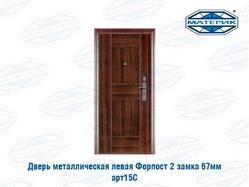 Дверь металлическая левая 67мм проем-860х2050мм 2 замка арт15С