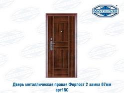 Дверь металлическая правая 67мм проем-860х2050мм 2 замка арт15С