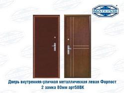 Дверь металлическая левая 80мм 960х2050мм 2 замка арт58ВК