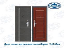 Дверь металлическая левая 80мм проем-860х2050мм арт128С