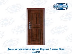 Дверь металлическая правая 67мм проем-960х2050мм 2 замка арт15С